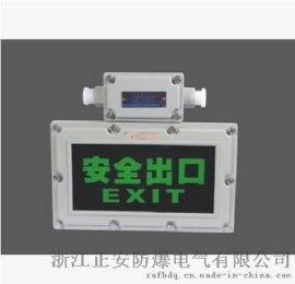 ZAD601 防腐標志燈