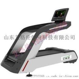 商用有氧運動器材健身器械跑步機多少錢一臺艾格倫健身器材