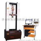 济南恒旭专业生产微机控制一级精度的脚手架拉力试验机  畅销全国