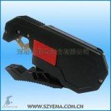 韩国气管剪 ETC-20 携带方便 气管剪刀