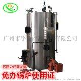 500公斤燃氣蒸汽發生器 化工設備加工用的煤氣鍋爐替換燃煤鍋爐