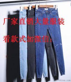 去哪批发便宜韩版牛仔裤广州库存小脚裤时尚休闲直筒裤厂家低价批发
