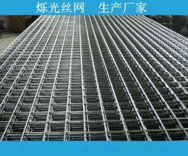 合肥建筑网片 白色货架网片 路面建筑钢丝网片