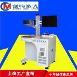 運動器材鐳射打標機 體育用品鐳射刻字機 橡膠啞鈴鐳射打標機