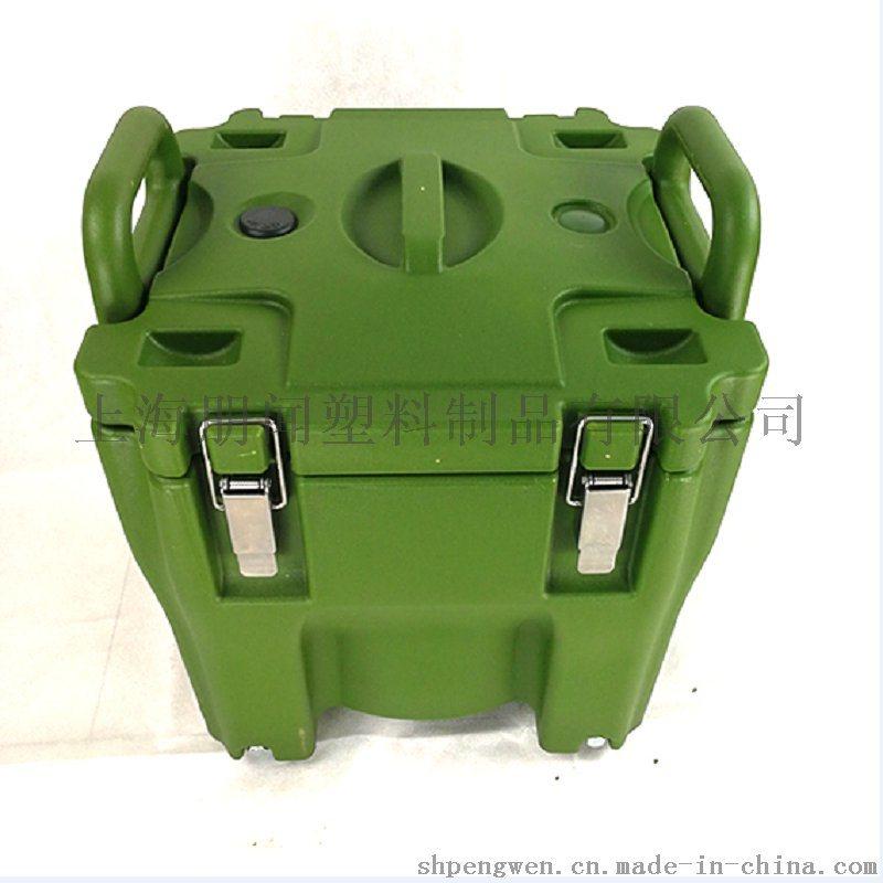 保温桶T20 304不锈钢保温桶