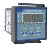 温湿度控制器  温度控制器   湿度控制器