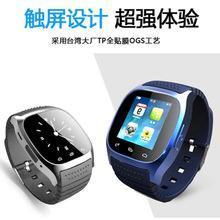 爆款M26智慧藍牙手表MTK外觀專利智慧手表現貨工廠直銷