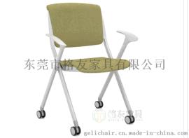 時尚款折疊椅,可折疊多功能椅,高檔折疊培訓椅,塑料會議椅