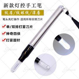 纹绣带灯手工笔大开口通用针片手工笔