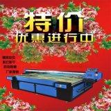 QX-2513理光UV3D皮革烫画打印