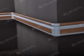 福之音f-z809养老院159mm铝合金双组合防撞扶手