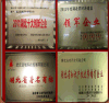 铬酸锶[无水]7789-06-2
