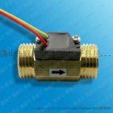 賽盛爾SEN-SEN-HZ43WB智機械設備水量感測器、加熱設備水量感測器