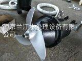 厌氧池潜水搅拌机QJB3-1100-115P