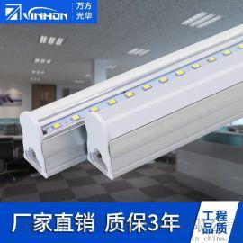節能燈 T5LED一體化燈管 深圳萬方光華