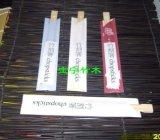 一次性竹筷竹割箸21cm