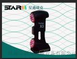 星迪威克 手持式激光三维扫描仪,便携式三维扫描仪,激光三维扫描仪生产厂家
