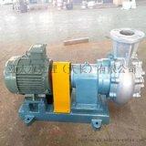 亚太水处理316L不锈钢螺旋离心化工泵 厂家直销