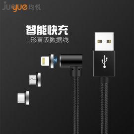 L型圓頭磁吸線 Type-C/安卓/蘋果/三合一