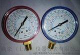 勒豪Y-100冷媒压力表