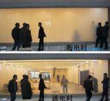 中空玻璃內外置變色膠膜遙控玻璃變色上海兮鴻變色玻璃膜