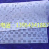 蒸馒头用硅胶蒸笼垫 不沾馒头的蒸笼垫 蒸笼垫的用途