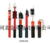 金泽电气厂家供应高压交流声光验电器