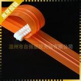 双牙PE30mm环保塑胶密封包装PE拉链真空袋无纺布食品袋PE塑胶拉链
