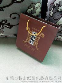 普洱茶 高档茶叶包装盒