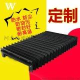 机床防护罩 风琴防护帘 风琴防护罩