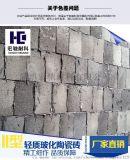 轻质玻化砖