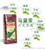 馬黛茶葉阿根廷原裝進口帕拉蒂託無梗--潤腸解膩清腸道500g
