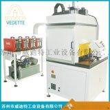 电机定子氩弧焊机_定子焊接机