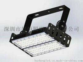 好恒照明200W 250W 300W模组路灯 高光效模组投光灯 泛光灯 工矿灯 鳍片工矿灯球场公园道路广场专用灯