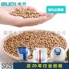 微孔抗菌球|MACA抗菌滤料|无机抗菌材料