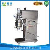 精派乳化机 实验室乳化机 真空均质 膏霜乳化机