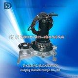 德蓝仕DSA1.5KW潜水离心式曝气机