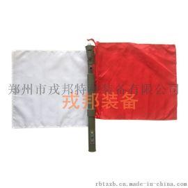 新款多功能信号手旗 红白双色指挥旗 单兵信号联络旗小喇叭发令旗