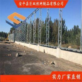 河南除塵網廠家|開封擋風抑塵網|平頂山煤場金屬防塵網