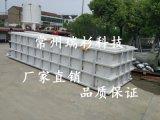 厂家直销塑料运输槽   常州运输槽直销