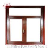 南侨铝业A78系列推拉窗型材