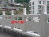 石栏杆桥栏杆河道护栏公园栏板桥梁护栏