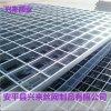 山东钢格板厂,不锈钢钢格板厂家,山东插接钢格板