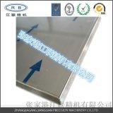 台湾厂家供应轨道列车高铁内装用蜂窝板 内装密拼铝蜂窝隔断板 内装潢铝蜂窝板 铝蜂巢板
