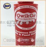 美國WILSON原裝進口GO去漬系列QWIKGO去除血漬蛋白等污漬