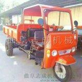 厂家直销24马力柴油工程三轮车自卸式农用车