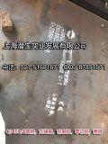 Q690D高强度板,工程机械用钢