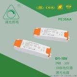 调光照明厂家直销LED恒流PWM10V调光电源