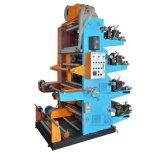 塑料软包装JBYS胶版印刷机