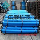 供应各种规格型号单体液压支柱